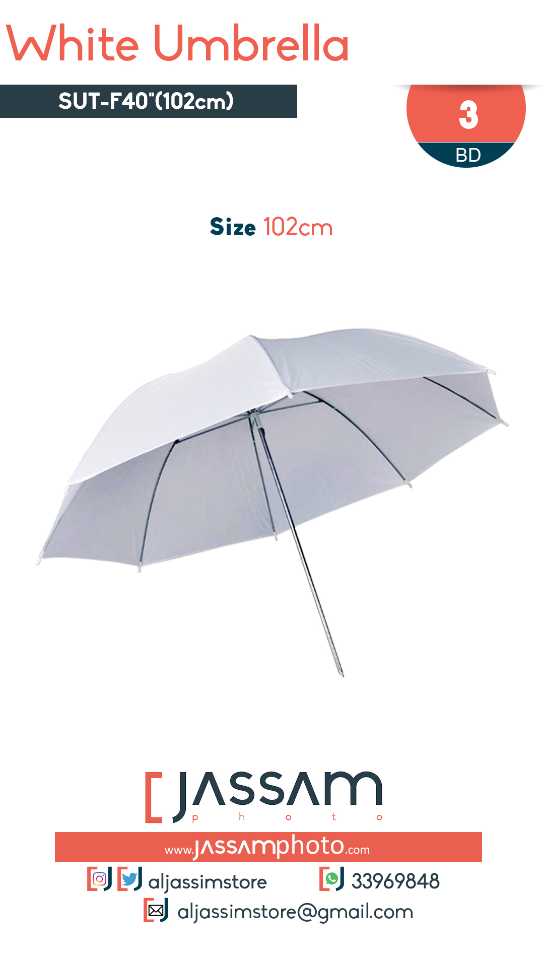 White Umbrella 102cm