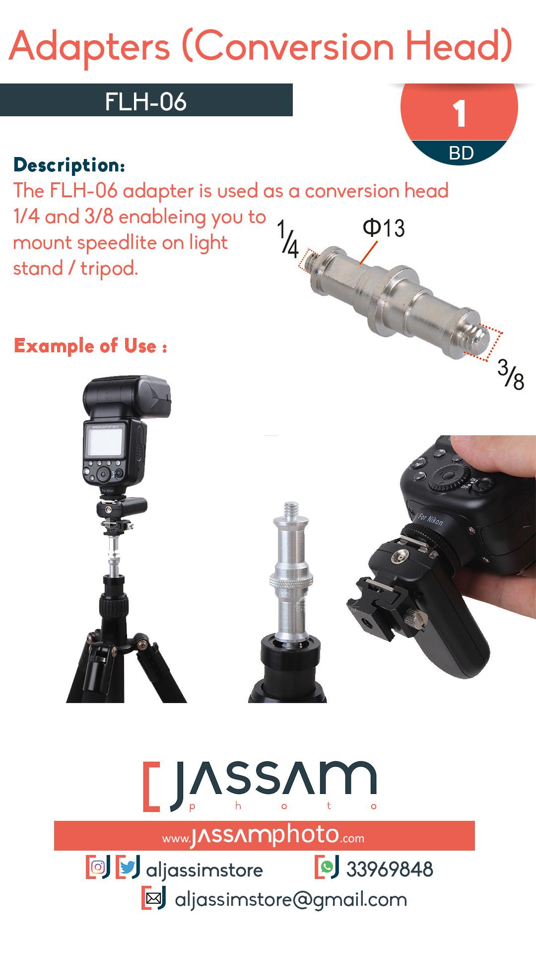 Adapter FLH-06