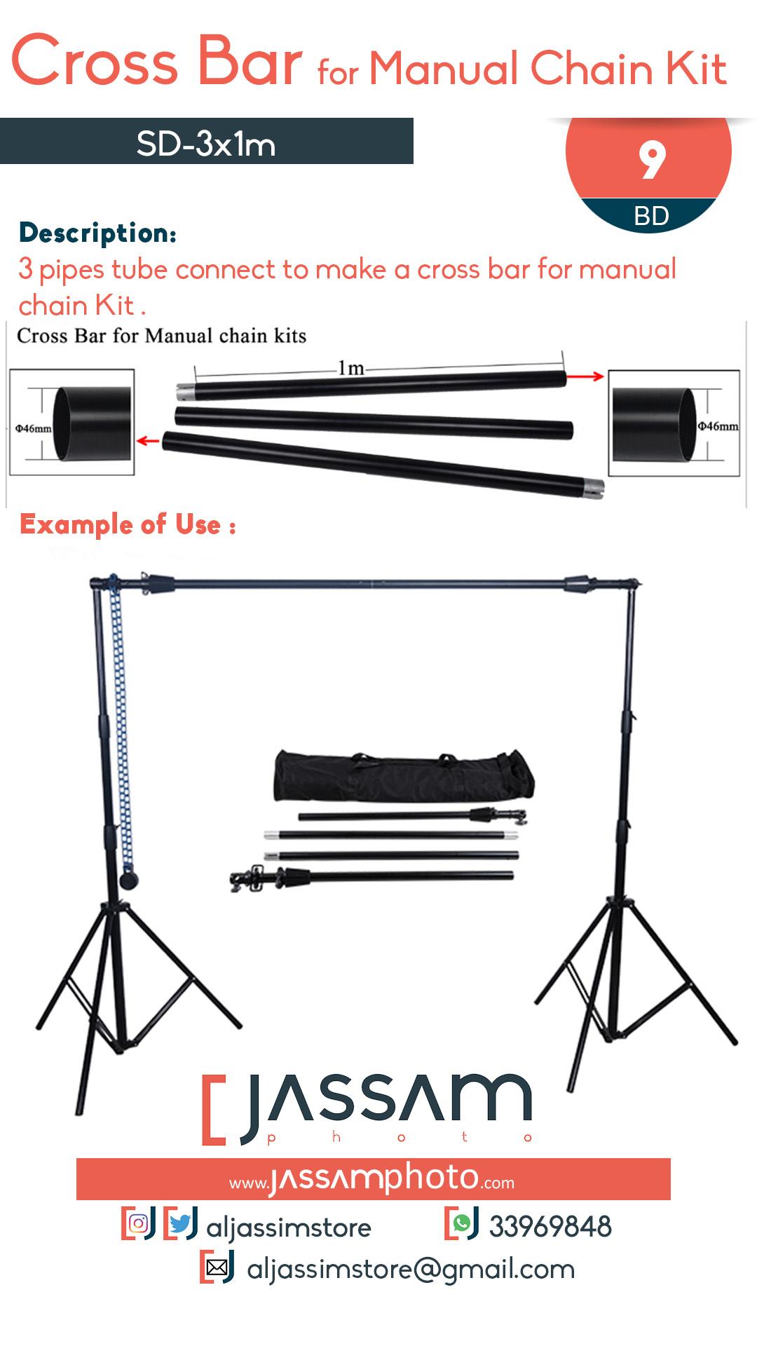 Cross Bar for Manual Chain