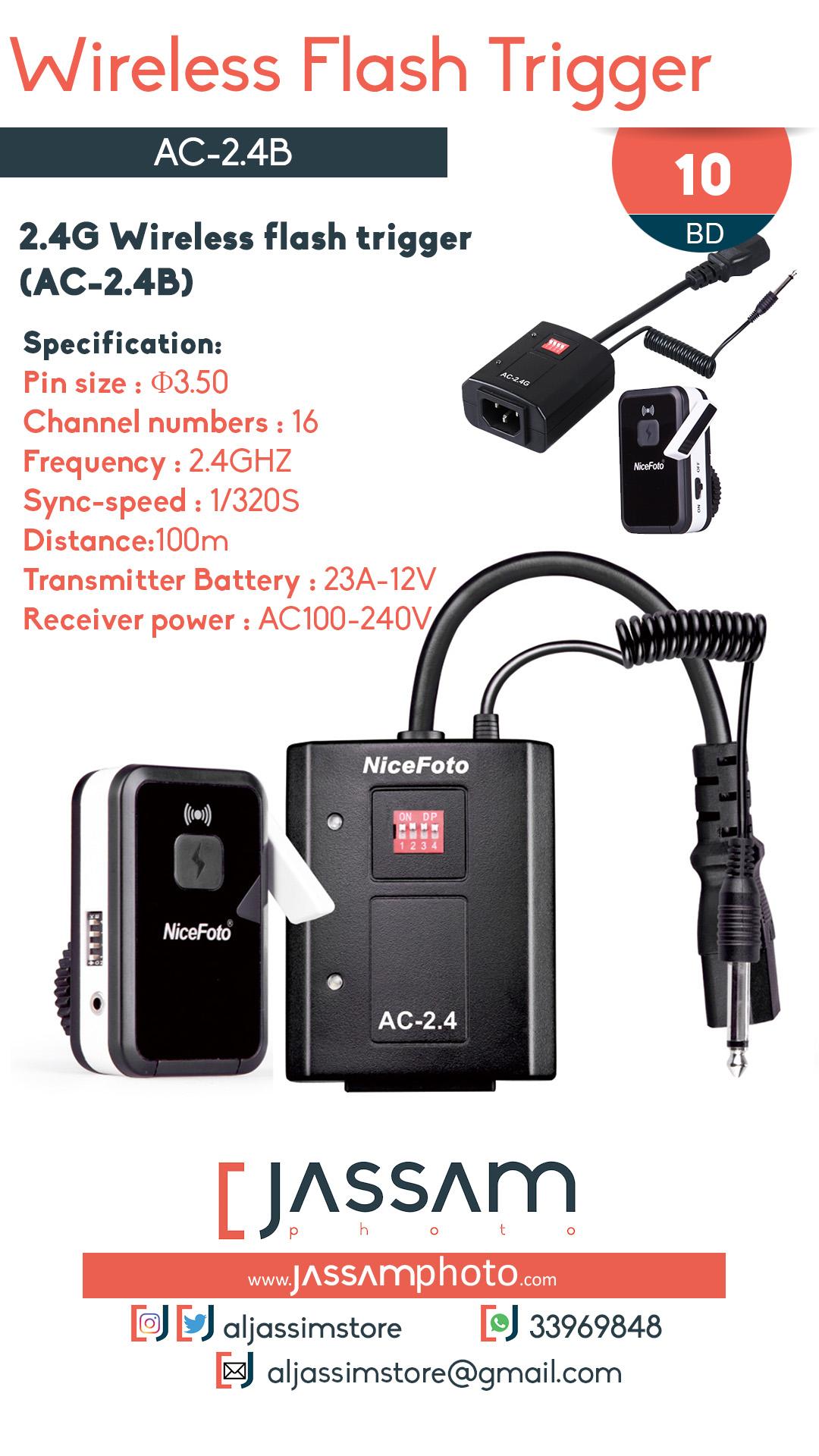 Flash Trigger AC-2.4B
