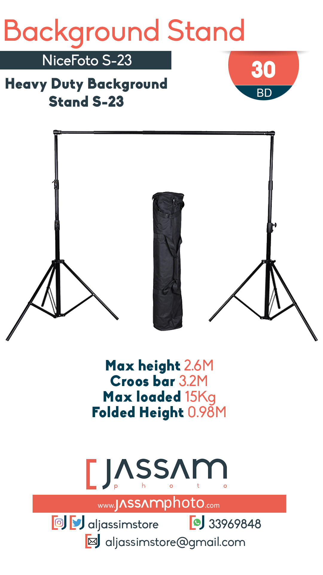 Heavy Duty Background Stand S-23