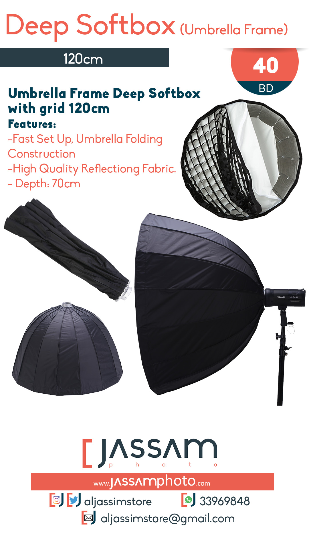 Deep Umbrella Softbox 120cm